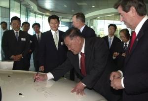 Chairman Chung Signing Sonata